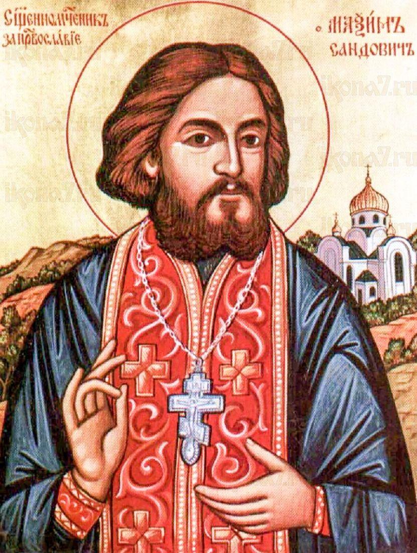 Икона Максим Горлицкий (Сандович)