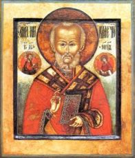 Николай Чудотворец (копия старинной иконы)
