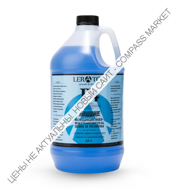Кондиционер шин и резиновых изделий LERATON P4