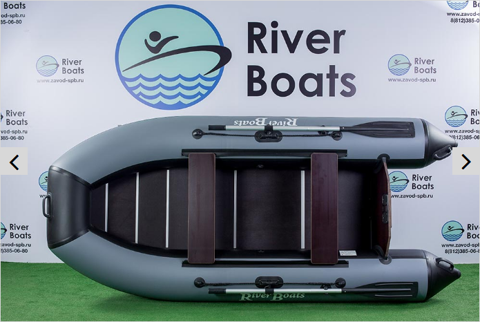 Лодка ПВХ RiverBoats - 300 Лайт+
