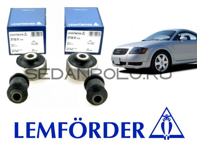 Набор сайлентблоков AUDI TT (Рычагов) для Volkswagen Polo Sedan