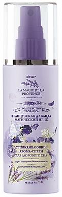 Волшебство Прованса Успокаивающий АРОМА-СПРЕЙ для здорового сна 75 мл