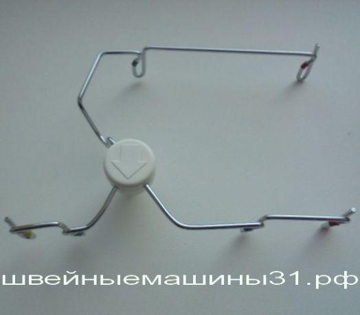 Нитенаправитель бобиностойки  JUKI 644, 654 и др.     цена 800 руб.
