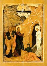 Икона Воскрешение Лазаря (копия старинной)