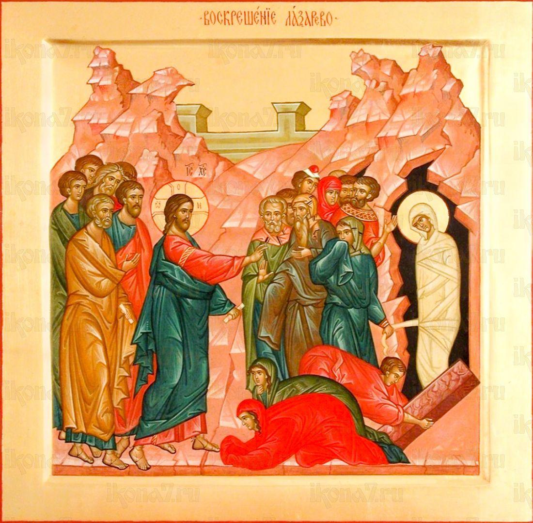 Икона Воскрешение Лазаря
