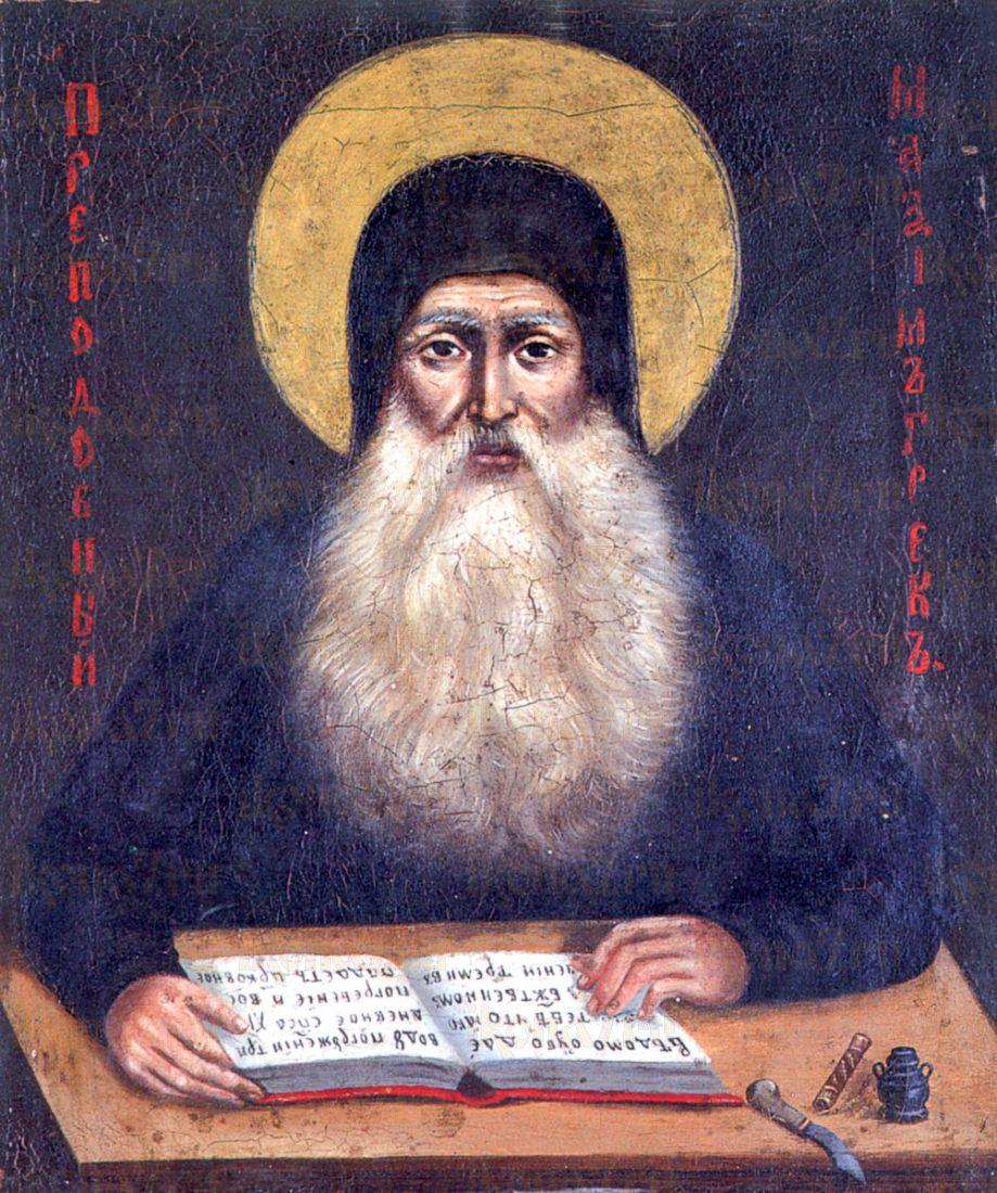Икона Максим Грек (копия старинной)