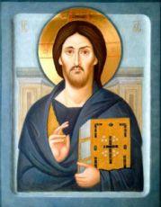 Икона Христос Пантократор Синайский