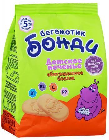 Печенье Бегемотик Бонди обогащенное йодом 180г