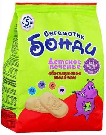 Печенье Бегемотик Бонди обогащенное железом 180г