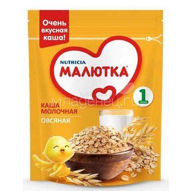 Каша Малютка Молочная овсяная с 5мес. 220гр. Россия