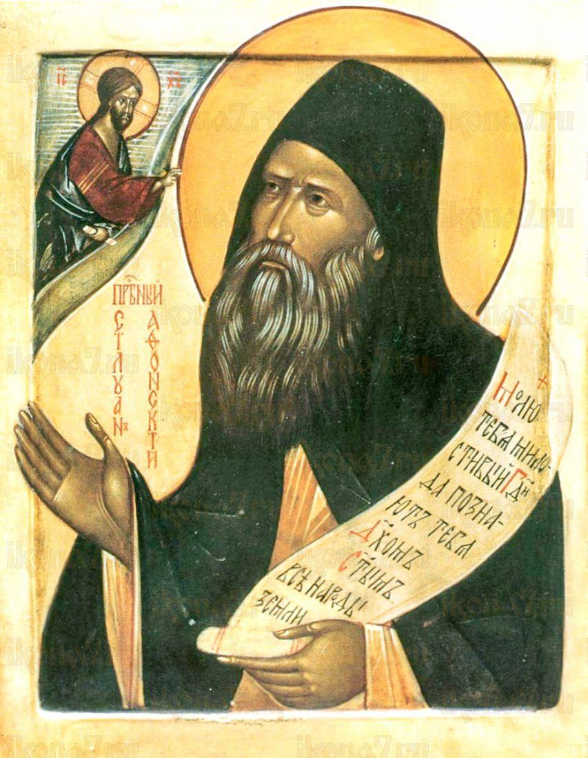 Икона Силуан Афонский (копия старинной)