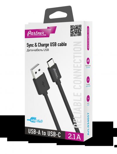 Кабель USB 2.0 - USB Type-C, 1м, OLMIO