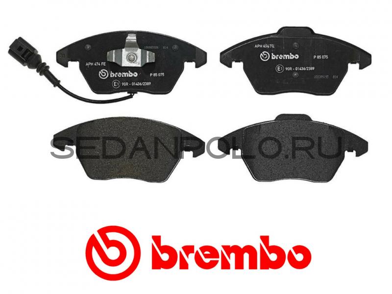 Колодки тормозные Brembo для Volkswagen Polo Sedan 110 л.с