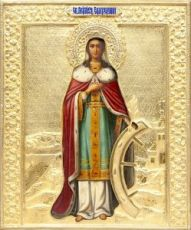 Икона Екатерина Александрийская (копия старинной)
