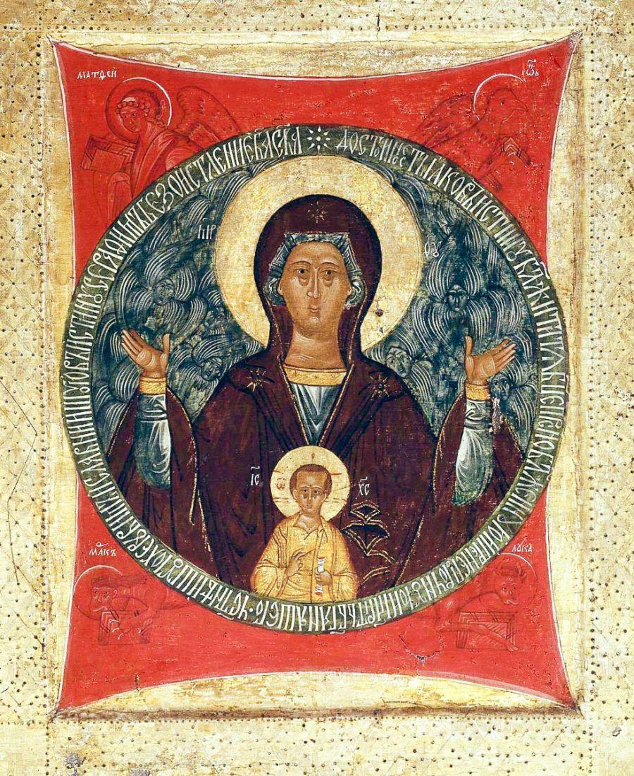 Знамение (копия старинной иконы)