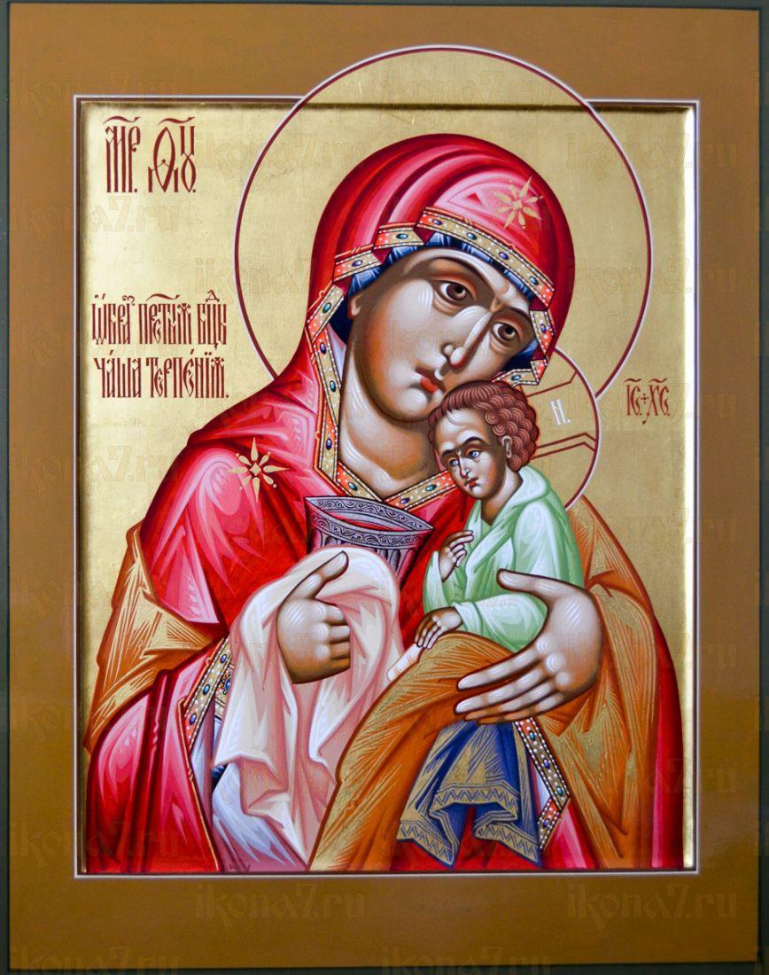 Чаша терпения икона Божией Матери