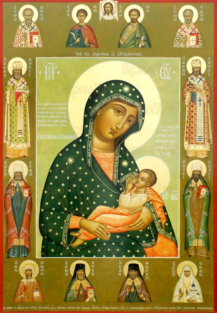 Барловская икона Божией Матери (Блаженное Чрево)