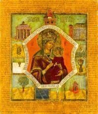 Благодатное небо (копия старинной иконы)
