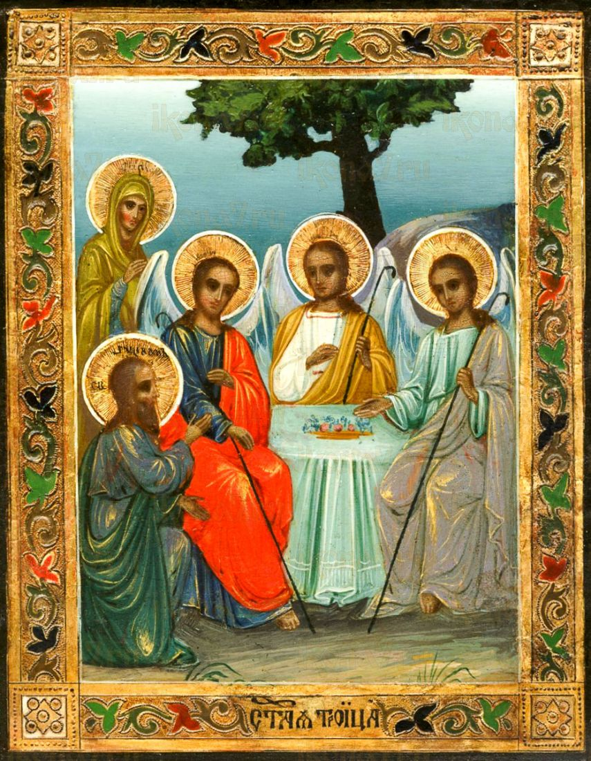 Икона Троица (копия 19 века)