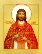 Икона Петр Озерецковский