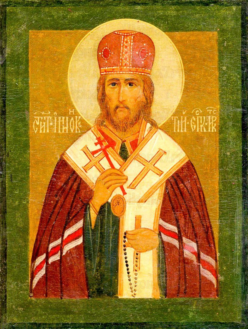 Иннокентий Иркутский (копия старинной иконы)