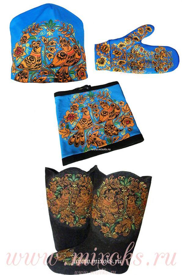 "Комплект шапка, шарф-повязка, варежки, валенки:  ""Хохлома птицы"" синии"