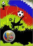 ФУТБОЛ КУБОК МИРА 2018 - монета 25 рублей, с цветной эмалью и гравировкой в ПОДАРОЧНОМ ПЛАНШЕТЕ (№14)