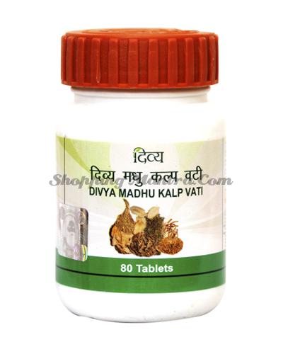 Мадхукалп Вати при сахарном диабете Патанджали Аюрведа | Divya Patanjali Madhukalp Vati