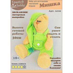 Набор для изготовления игрушки «Мишка» 14-04