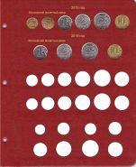 Лист для монет России регулярного чекана с 2015 по 2016 гг. A04P9