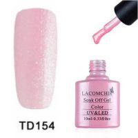 Lacomchir TD 154 гель-лак, 10 мл