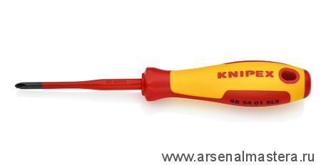 Тонкая отвертка для винтов с шлицем PlusMinus PH KNIPEX 98 24 01 SLS KN-982401SLS