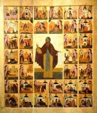 Варлаам Хутынский (копия старинной иконы)