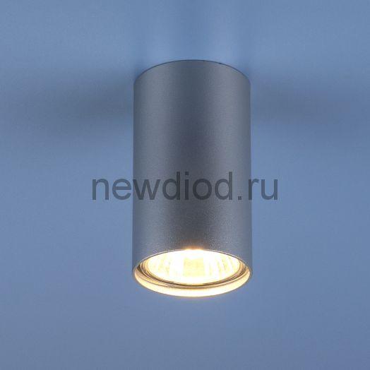 Накладной точечный светильник 1081 (5257) GU10 SL серебряный