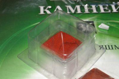 Энергия камней №36 Красная яшма (2014г)