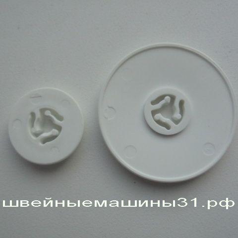 Диски крепления катушек BROTHER (комплект)   цена 250 руб.