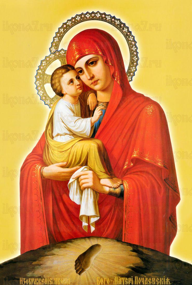 Почаевская икона Божией Матери