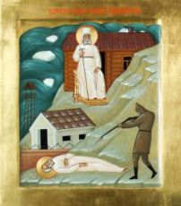 Икона Петр Крутицкий