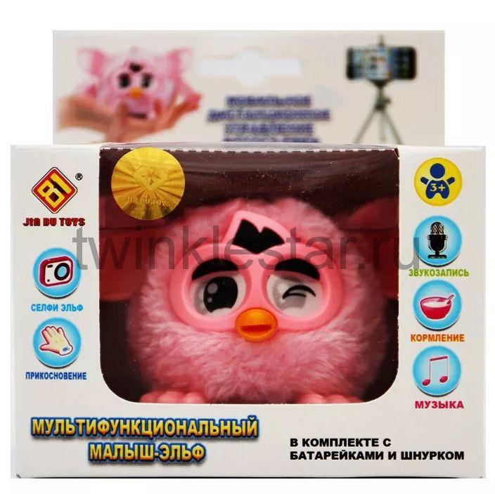 Ферби мультифункциональный малыш-эльф розовый