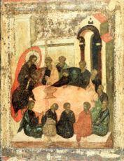 Икона Тайная Вечеря (копия Рублева)