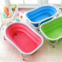 Детская cкладная ванна Folding Baby Bathtub