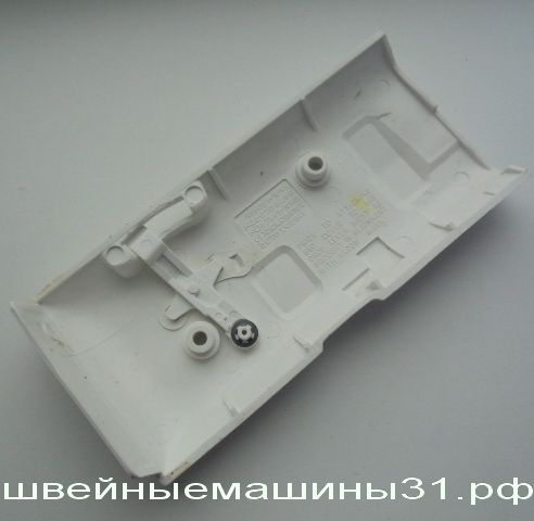 Нижняя крышка Janome 18w, 1221, 7518, 7524 и др.      цена 400 руб.
