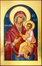 Скоропослушница икона Божией Матери