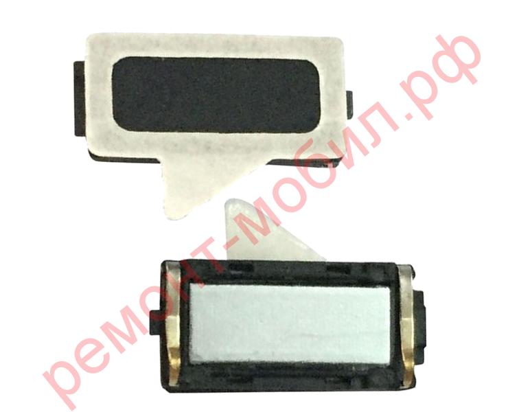 Динамик слуховой для Xiaomi Redmi 3 / 3S