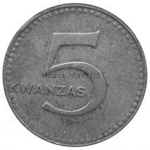 Ангола 5 кванза 1975 г.
