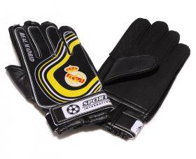 Перчатки вратарские детские Реал Мадрид