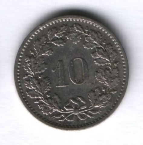 10 раппенов 1980 г. Швейцария
