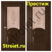 """Двери """"Престиж"""" шпон каштан"""