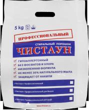 Стиральный порошок «Профессиональный для белого», 5 кг