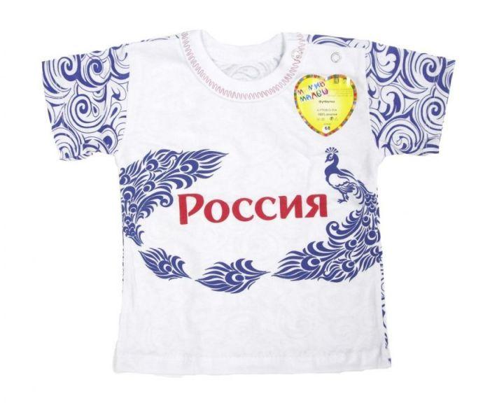"Футболка ""Россия"" A-FT025(2)-SUk"